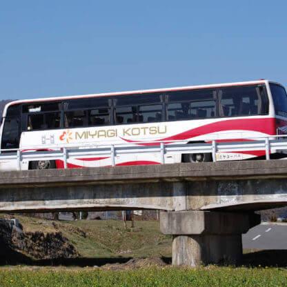 宮城交通・高速バス