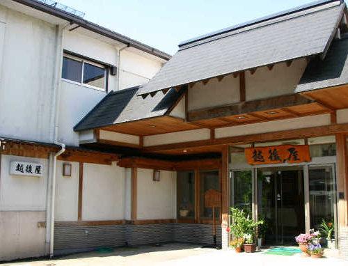 鳴子温泉郷川渡温泉・越後屋旅館